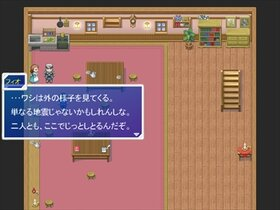 Time Trippers Game Screen Shot3