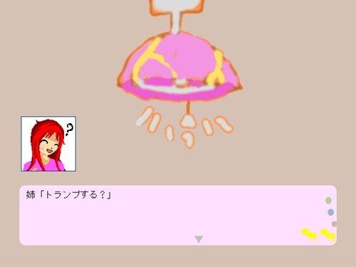 元気でね Game Screen Shot1