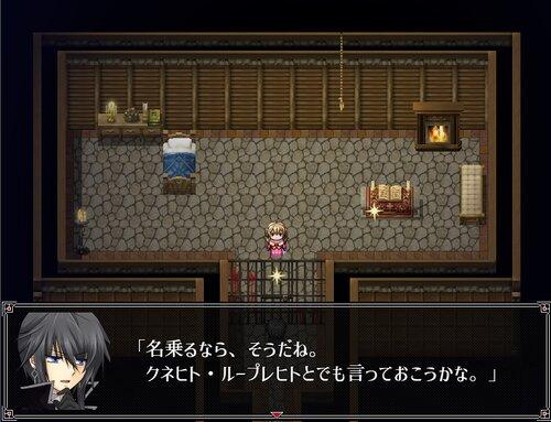 クネヒト・ループレヒト Game Screen Shot2