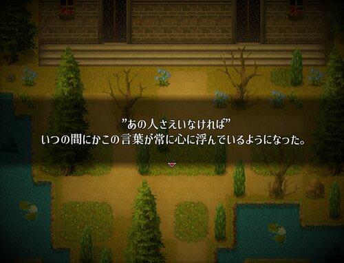 クネヒト・ループレヒト Game Screen Shot4