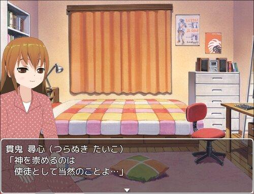 思春期戦士ムラムラン~感謝!奇跡の先へ!~ Game Screen Shot2