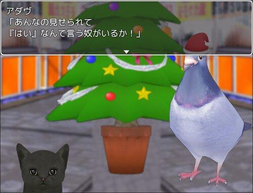 思春期戦士ムラムラン~感謝!奇跡の先へ!~ Game Screen Shot3