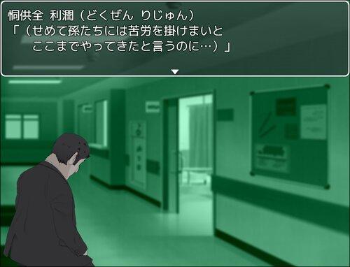 思春期戦士ムラムラン~感謝!奇跡の先へ!~ Game Screen Shot4