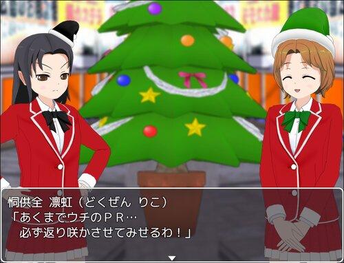 思春期戦士ムラムラン~感謝!奇跡の先へ!~ Game Screen Shot5