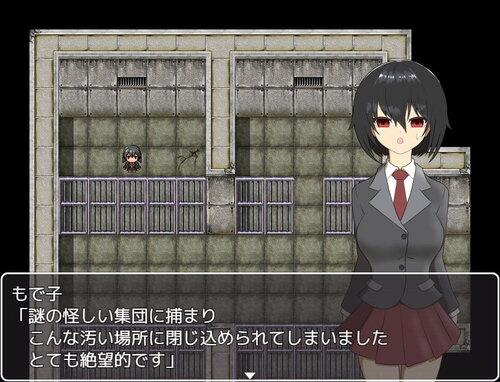 空腹少女の脱出 Game Screen Shot1