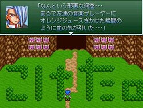 苔太の大冒険part2~吹き抜ける風はそれはもうどこか生ぬるくて~ Game Screen Shots