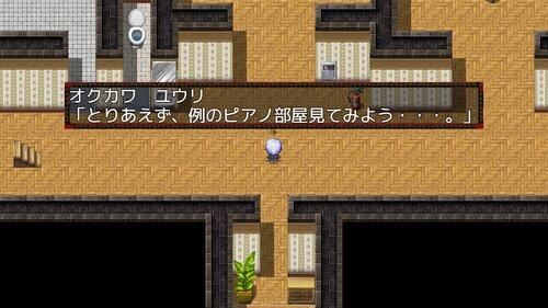 死を招く家 ~とある事故物件にて~ Game Screen Shot2