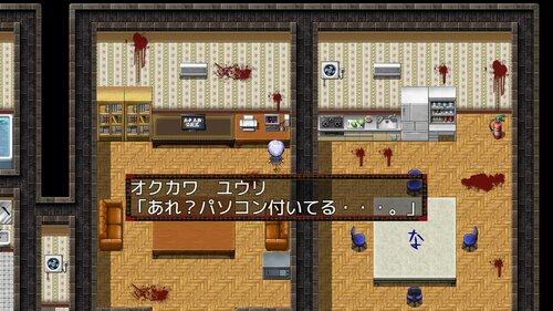 死を招く家 ~とある事故物件にて~ Game Screen Shot5