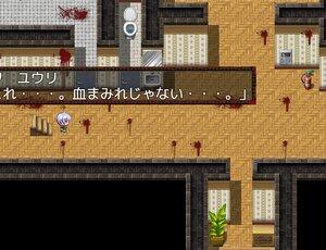 死を招く家 ~とある事故物件にて~ Screenshot