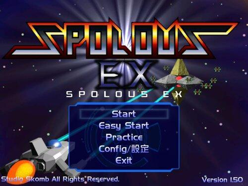 SPOLOUS Game Screen Shot2