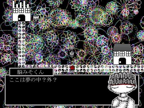 まどろみせかいでおどりましょう Game Screen Shot2