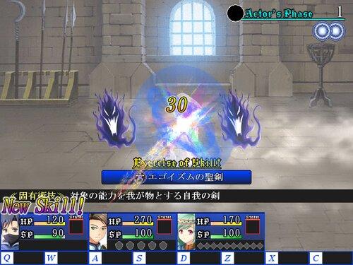 Egomaniacs体験版 Game Screen Shot4