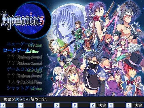 Egomaniacs体験版 Game Screen Shots