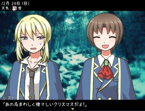 勇者つれづれ旅日記【第1章】 Game Screen Shot