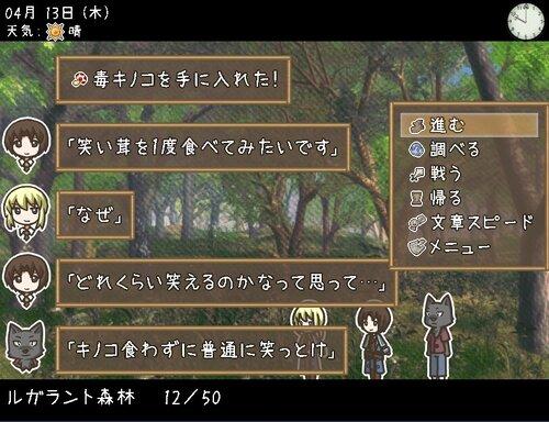 勇者つれづれ旅日記【第1章】 Game Screen Shot2