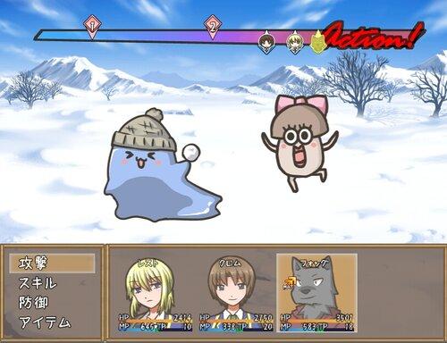 勇者つれづれ旅日記【第1章】 Game Screen Shot3
