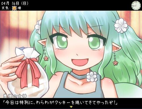 勇者つれづれ旅日記【第1章】 Game Screen Shot5