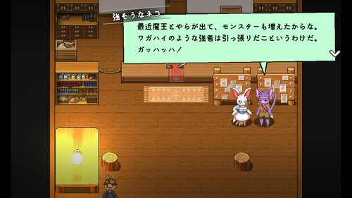 WhiteClothes-Demo Game Screen Shot3