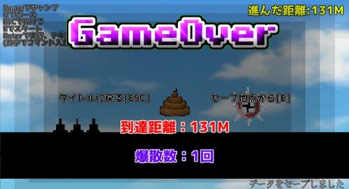 止まらないうんこ! Game Screen Shot2