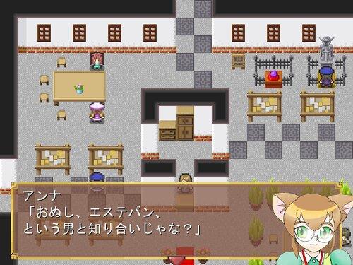 フロリア・フロウ物語(体験版) Game Screen Shot