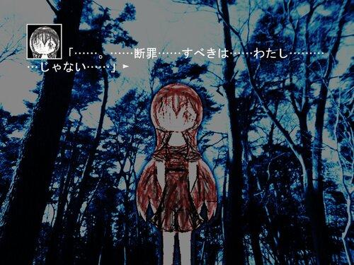 ななしのおろち 冬 Game Screen Shot3
