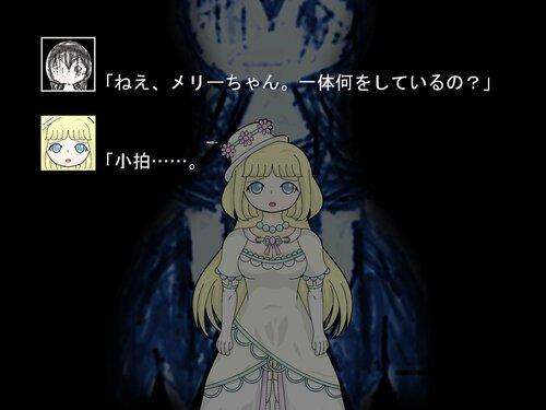 ななしのおろち 冬 Game Screen Shot4