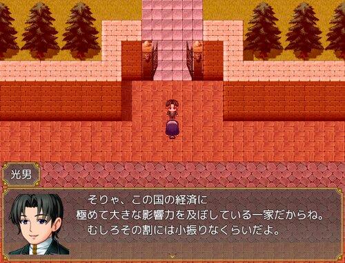 Maid vs Vampire Game Screen Shot