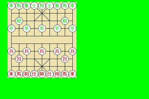 中国将棋(シャンチー) Game Screen Shot2
