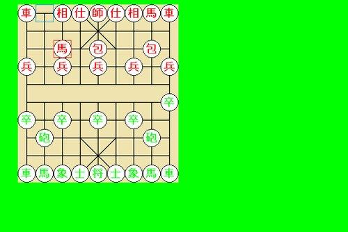 中国将棋(シャンチー) Game Screen Shot3
