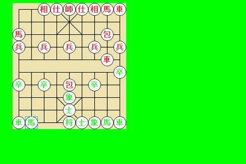 中国将棋(シャンチー) Game Screen Shots