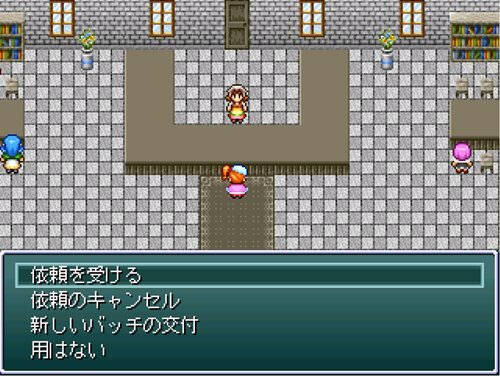 ワトソン探偵と1人の少女 Game Screen Shot1