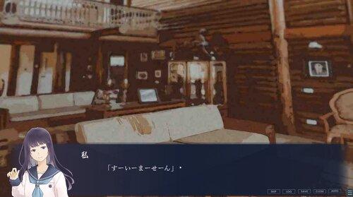 暗然の水面 Game Screen Shot3