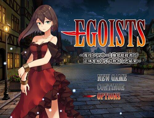 EGOISTS~現役ナンバー1嬢が暗殺者!?正体を知らずに指名した結果~ Game Screen Shot1