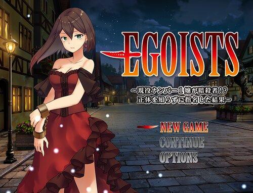 EGOISTS~現役ナンバー1嬢が暗殺者!?正体を知らずに指名した結果~ Game Screen Shots