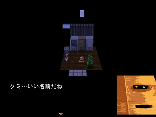 台形の世界 Game Screen Shot5