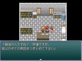 ワトソン探偵と1人の少女 Game Screen Shot4