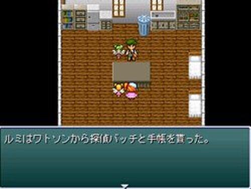 ワトソン探偵と1人の少女 Game Screen Shots