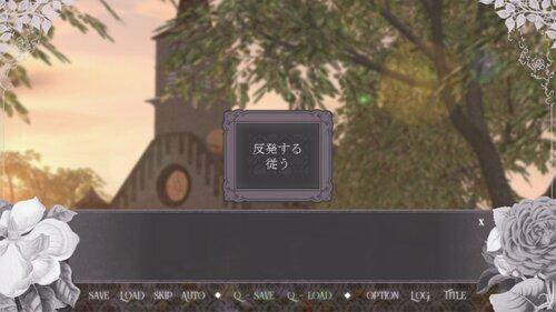 往きの根をチギル Game Screen Shot3