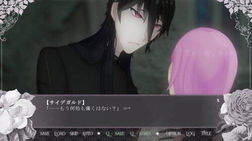 往きの根をチギル Game Screen Shot4