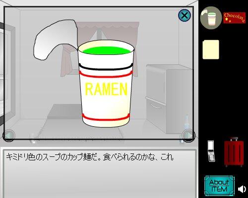 ひきこもりからの脱出~ブラック会社の改造人間①~ Game Screen Shot2