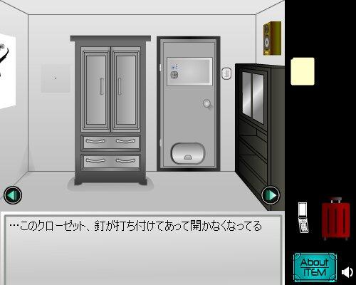 ひきこもりからの脱出~ブラック会社の改造人間①~ Game Screen Shot3