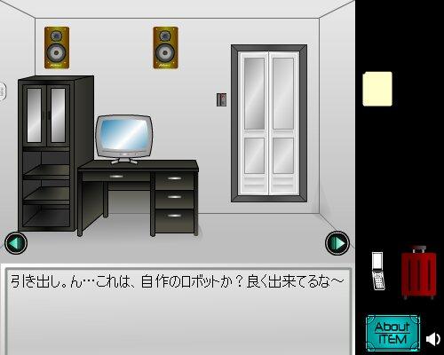 ひきこもりからの脱出~ブラック会社の改造人間①~ Game Screen Shots