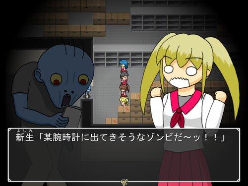 しめだもき Game Screen Shot3