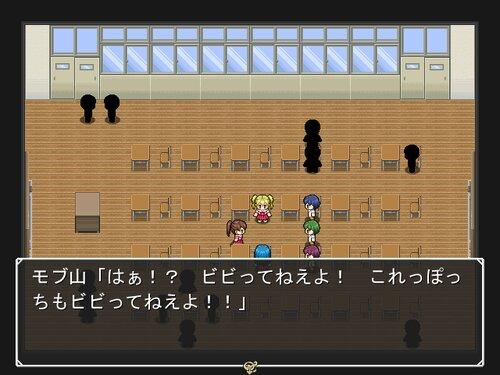 しめだもき Game Screen Shot4