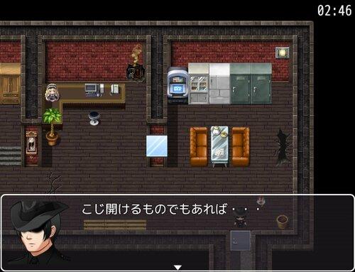 自称探偵シュガーの事件簿 Game Screen Shot2