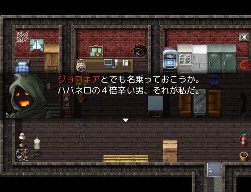 自称探偵シュガーの事件簿 Game Screen Shot3