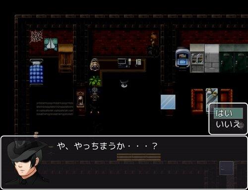 自称探偵シュガーの事件簿 Game Screen Shot4