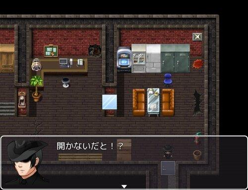 自称探偵シュガーの事件簿 Game Screen Shot5