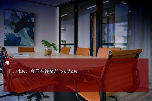 デス・シティ Game Screen Shot2