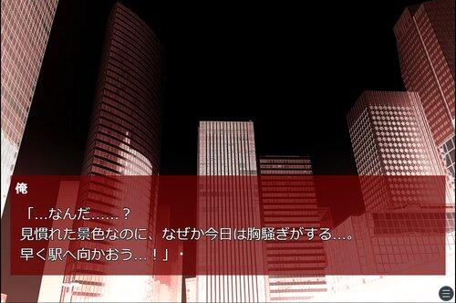 デス・シティ Game Screen Shot3